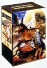 ガンフロンティア DVD-BOX 第1話~第13話収録