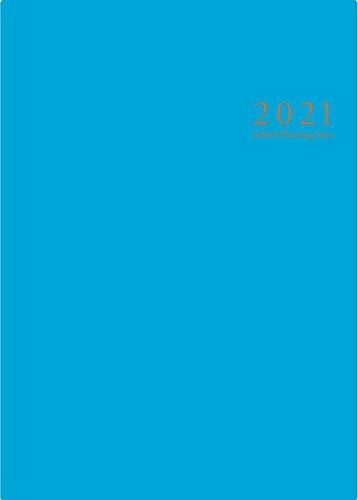 スクールプランニングノート2021 A (小学校教師向け)