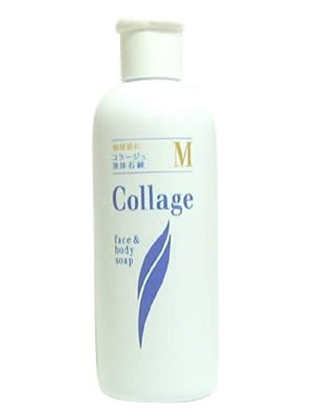 統合レモン緩めるコラージュ M液体石鹸 200mL
