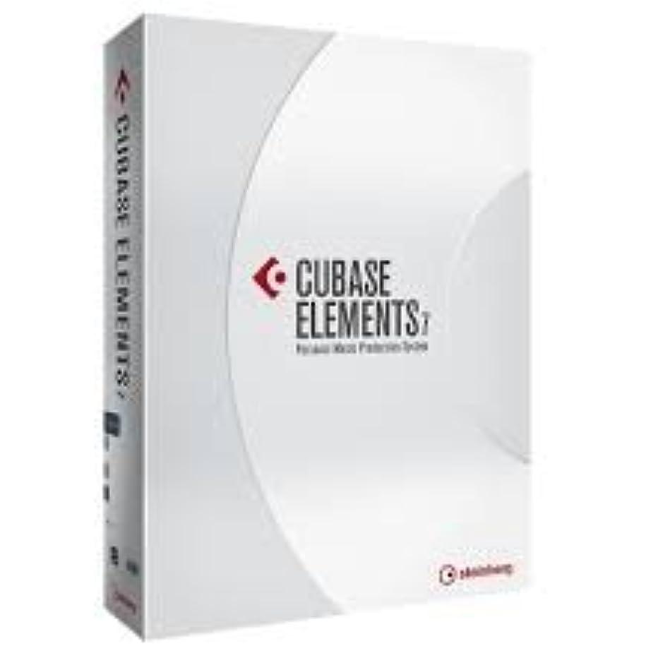 冷笑する女性警官Steinberg CUBASE Elements 7 アカデミック版 日本語対応 並行輸入品