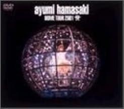 ayumi hamasaki DOME TOUR 2001 A [DVD]