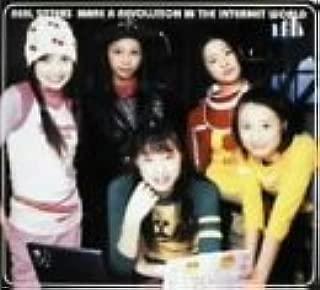 JAPANESE TV DRAMA Secret Club & Co., Ltd. o-daiba.com Special JAPANESE AUDIO , NO ENGLISH SUB.