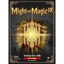 マイト&マジック 9 完全日本語版
