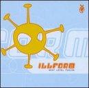 Next Level Fusion [Audio CD] Illform