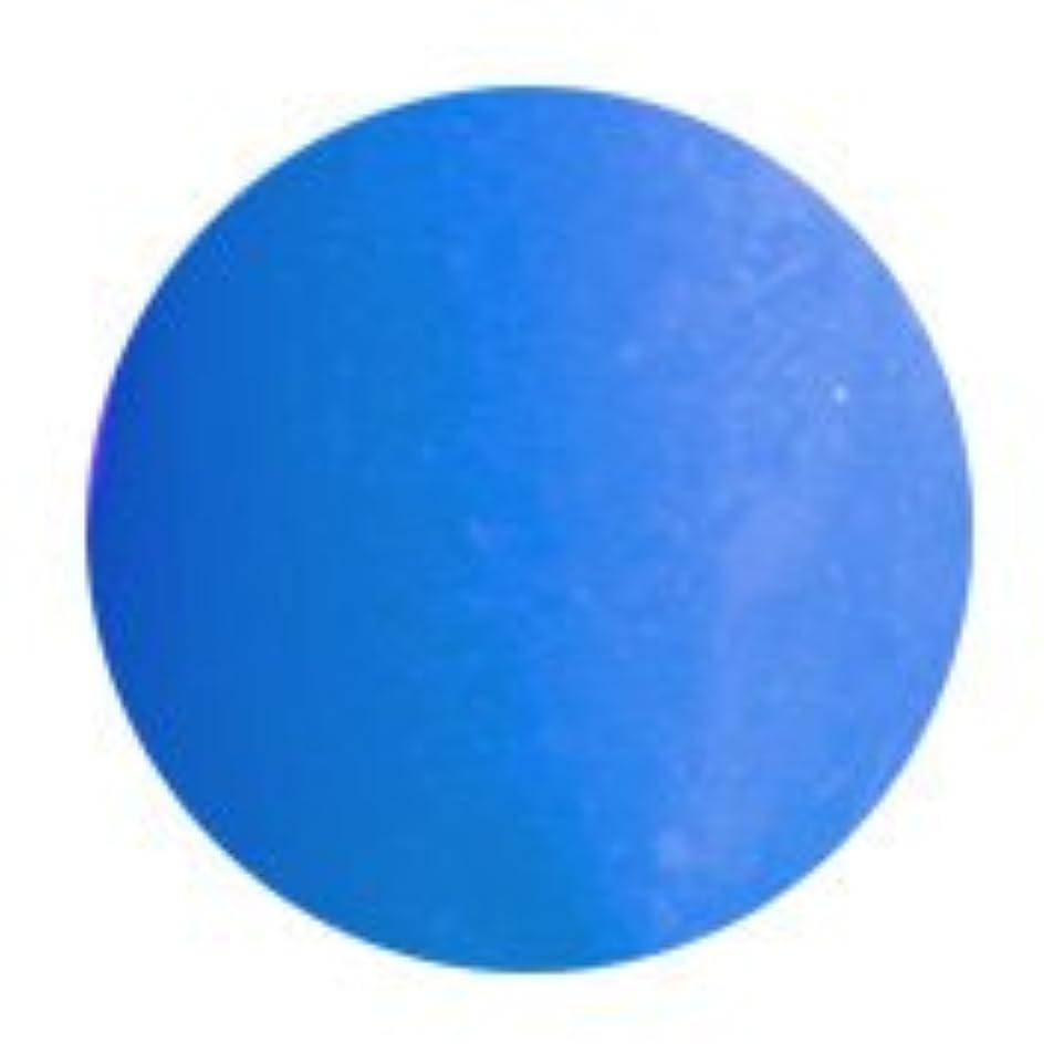不快な気楽な吹きさらし★Putiel(プティール) カラージェル ポップ 3g P7 ブルー
