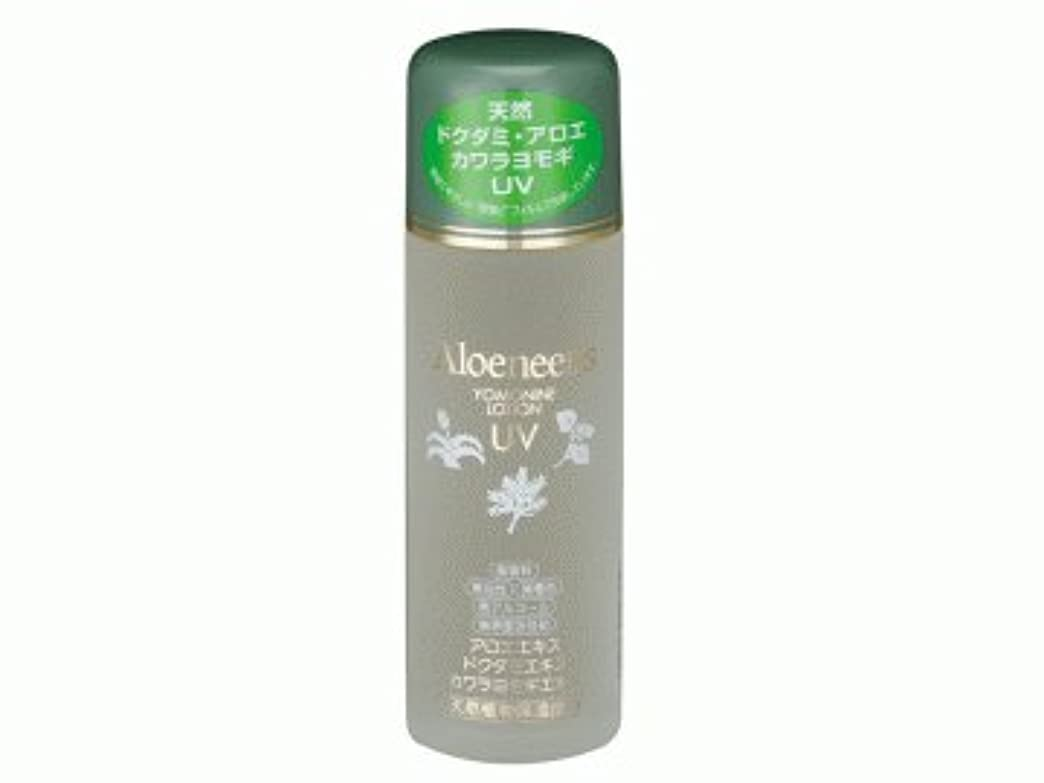 Aloeneeds アロニーズ ヨモニンローションUV (化粧水) 120ml