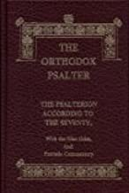 Orthodox Psalter with Commentary (Psalterion)