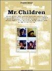 ピアノソロ Mr.Children 掌、くるみ、タガタメ、Sign を含む全28曲掲載 (ピアノ・ソロ)