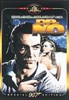 007 ドクター・ノオ 特別編 [DVD]