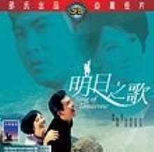 han yi shaw