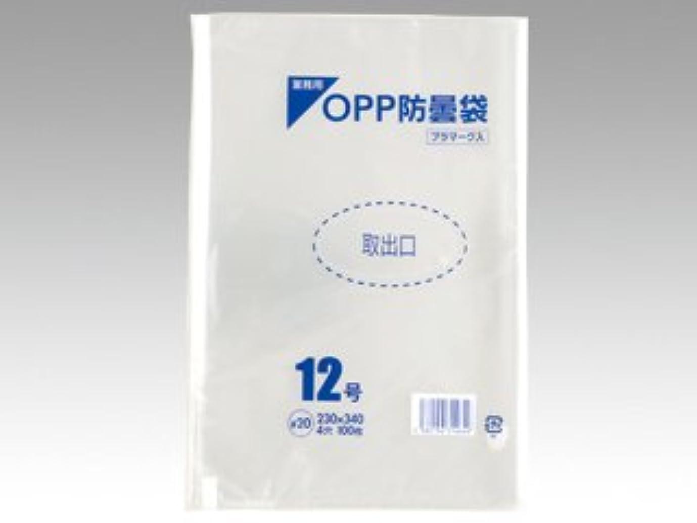 適度に電気陽性コイルボードン袋(野菜用防曇袋)NO,12 #20x230x340(1000枚)4穴???有