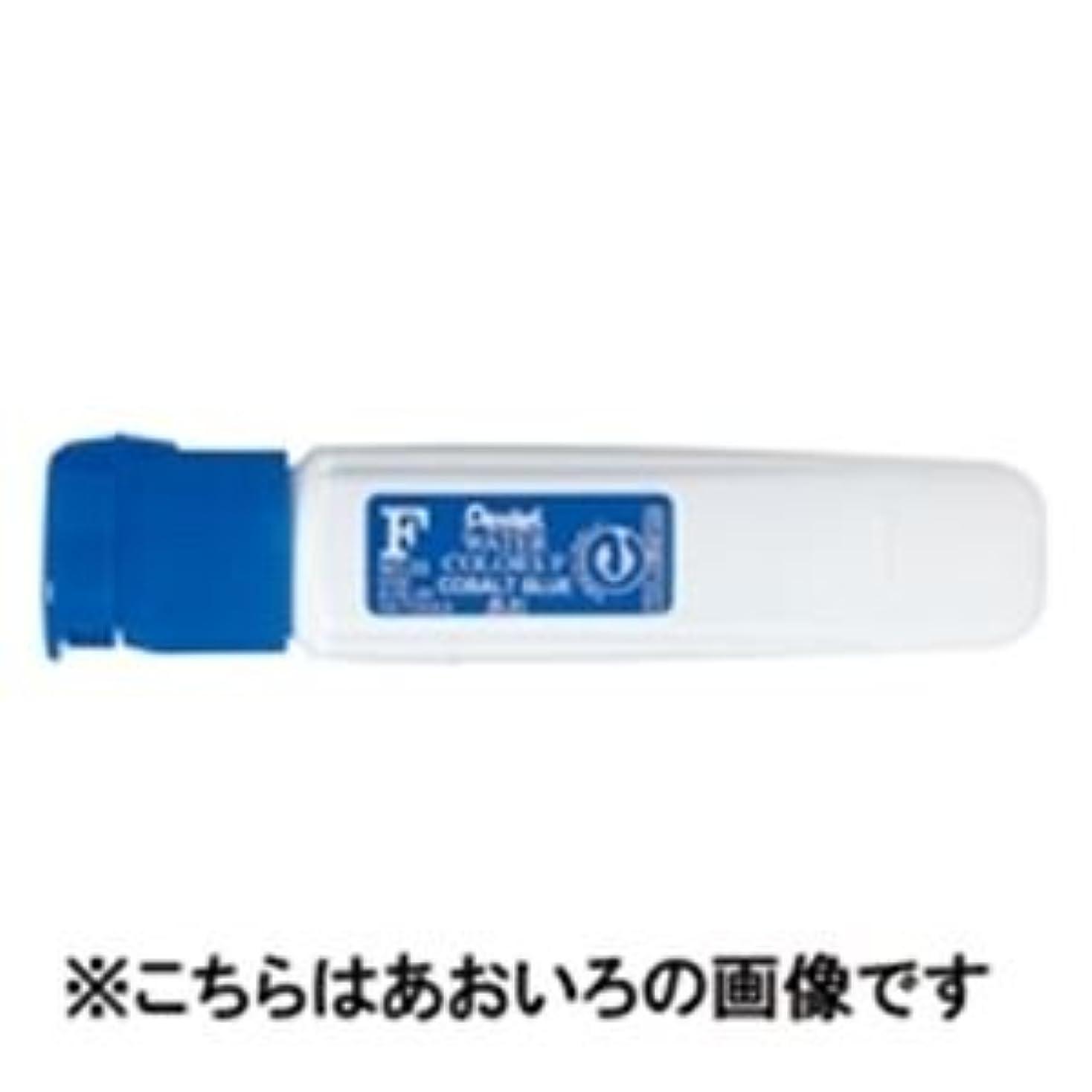 スロットロックバー( お徳用 300セット ) ぺんてる エフ水彩 ポリチューブ WFCT13 紫