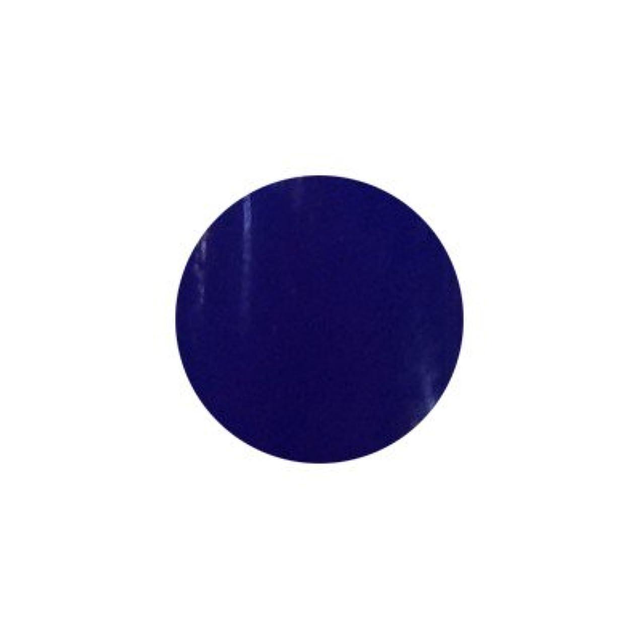 とティームアジテーション大破アイスジェル カラージェル LB-379 3g
