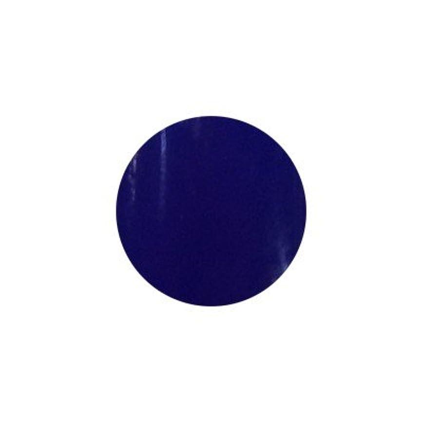 検査官農業元気アイスジェル カラージェル LB-379 3g
