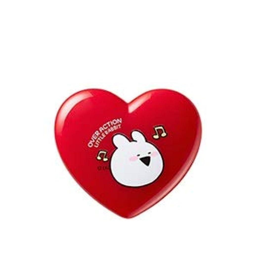 二十磁石新聞ザセム(すこぶる動くウサギ)ラブミー マルチ ポット 1.2g The Saem (Over Action Little Rabbit) Love Me Multi Pot (02. Love On Top) [並行輸入品]