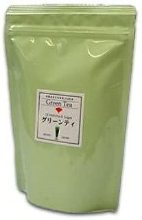 業務用グリーンティー 本格宇治抹茶使用 たっぷり650g 徳用 チャック付 袋入り グラニュー糖と京都府産宇治抹茶 牛乳や水で割って 贈答・かき氷にも