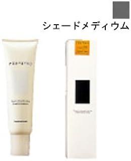 【ナンバースリー】パーフェットカラー シェードメディウム 150g