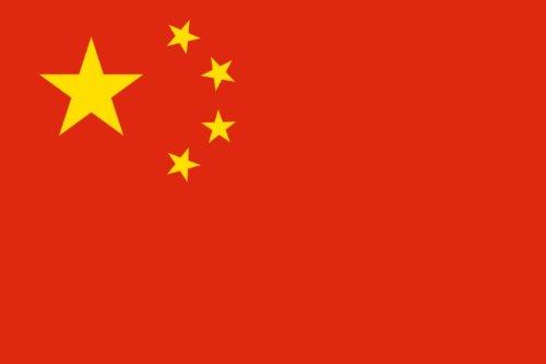 MM la Chine Drapeau/Drapeau Multicolore résistant aux intempéries, 150 x 90 x 1 cm, 16299