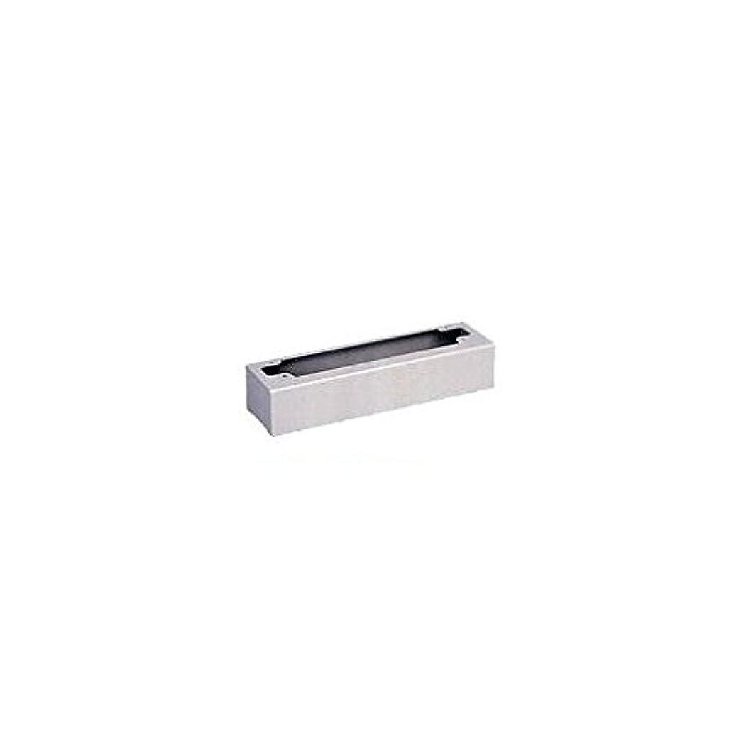 改革わずらわしい皮HP79239 [ZA] 基台 フカサ160mm
