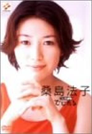 CLUB db でじたる [DVD]