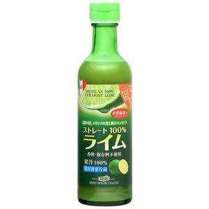 メキシコ産ライム果汁290ml ストレート100%果汁 香料・保存料不使用