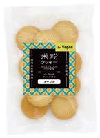 オーサワジャパン 米粉クッキー(メープル) 60g×6個