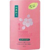 熊野油脂 四季折々 椿油コンディショナー 詰替 450ml 1パック