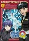 探偵学園Q Vol.10 [DVD]