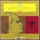 モーツァルト: ピアノ・ソナタ第8番・第11番 トルコ行進曲付き スペシャルプライス盤 ヴィルヘルム・ケンプp