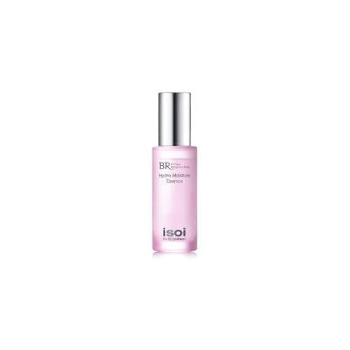 沼地エジプト日帰り旅行にisoi Bulgarian Rose Hydro Moisture Essence/ Made in Korea