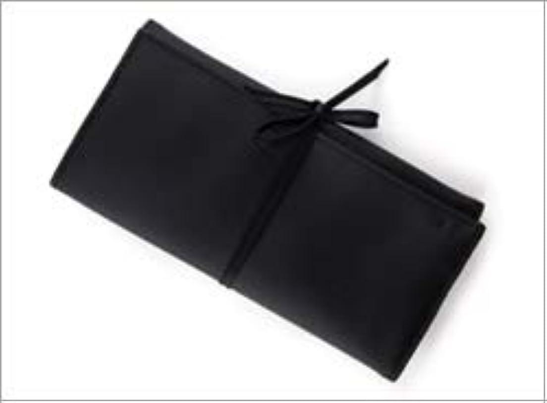 熊野筆 竹宝堂 正規品 ブラシケース(化粧ポーチ) C-24 材質:ナイロン(三つ折り) 広島 化粧筆