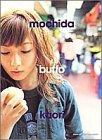Mirror PDF: 持田香織写真集〜buffo〜 (タレント・映画写真集)