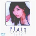 Plain VIDEO CLIPS [DVD]