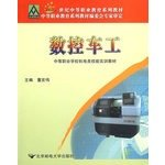 Secondary Vocational Education In Secondary Vocational Schools Of Machinery And Electronic Skills Training Textbooks