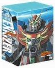 勇者エクスカイザー DVD-BOX