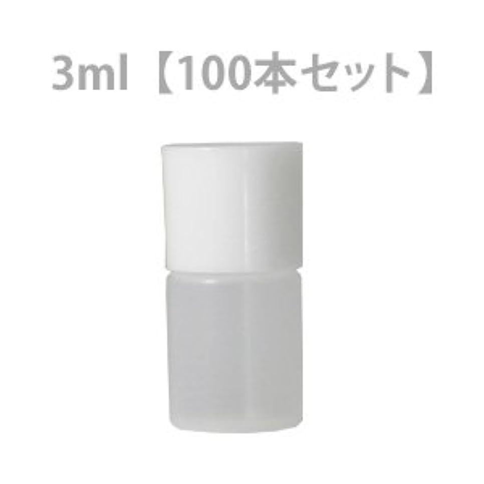 傾く感動する一過性穴あき中栓付きミニボトル3ml 100本セット 【化粧品容器】