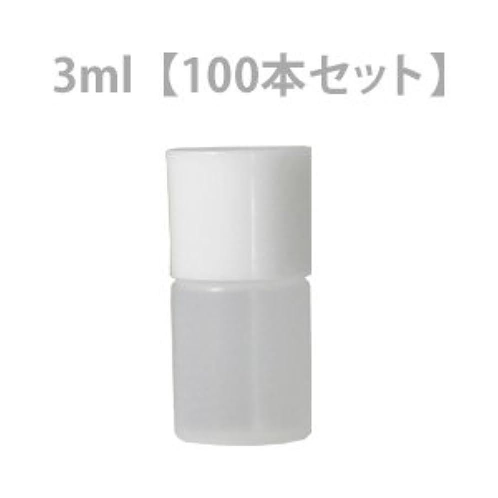 小包近傍請求穴あき中栓付きミニボトル3ml 100本セット 【化粧品容器】