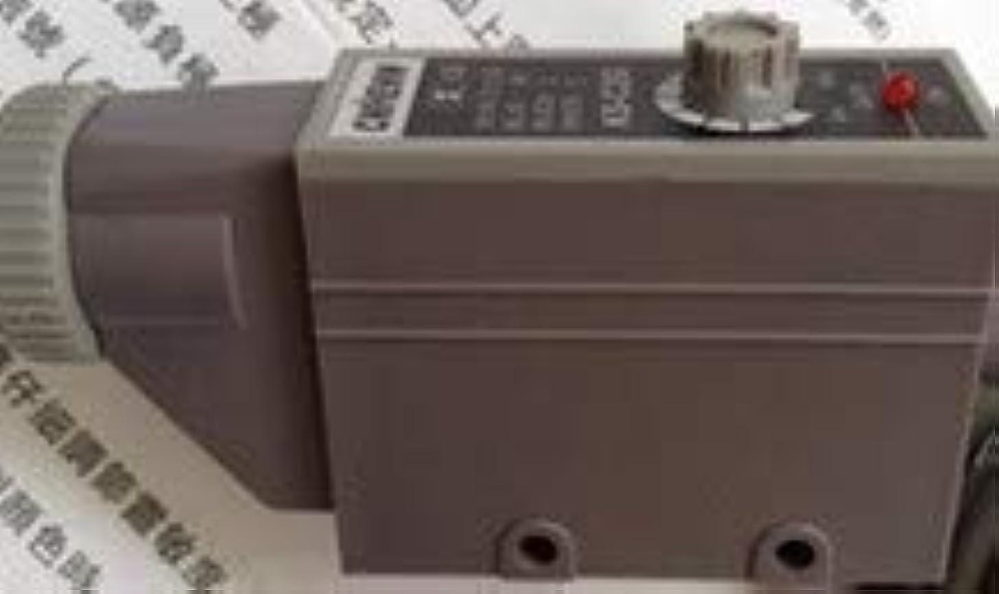 Fevas KS-C2WG Electric Eye Tracking Correction Sensor Color Sensor Making Machine