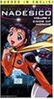 Martian Successor Nadesico - Vol.11