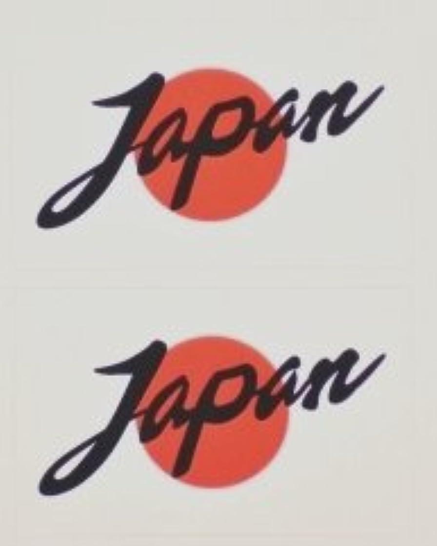 送金権限を与える符号日の丸 【Japan】(日本国旗)★フェイスシール/応援/サポーター/ワールドカップ/1シート2枚組