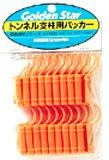 トンネル支柱パッカー5mm(20入) 7100