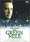 グリーンマイル [DVD]