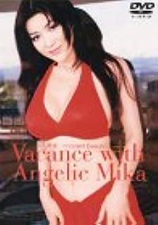 叶美香 INNOCENT BEAUTY �U〜VACANCE WITH ANGELIC MIKA〜 [DVD]
