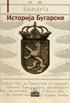 Istorija Bugarske