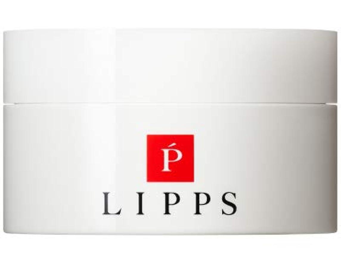 パスポート真鍮麦芽【セミマット×無造作な束感】LIPPS L08 マットハードワックス (85g)