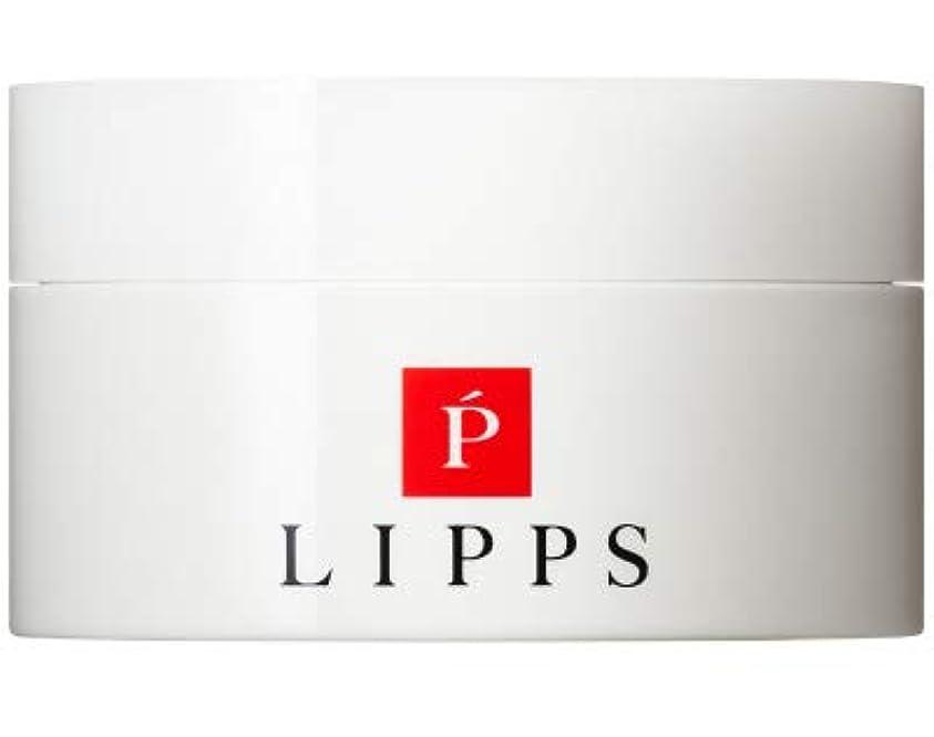 淡いバラ色差【セミマット×無造作な束感】LIPPS L08 マットハードワックス (85g)