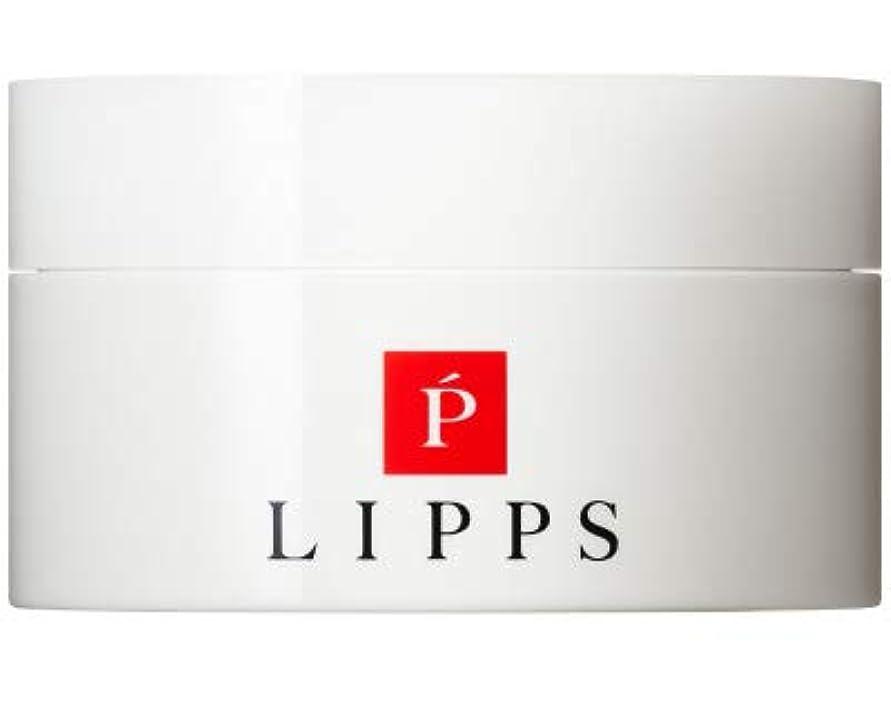 染色マウンド溶岩【セミマット×無造作な束感】LIPPS L08 マットハードワックス (85g)