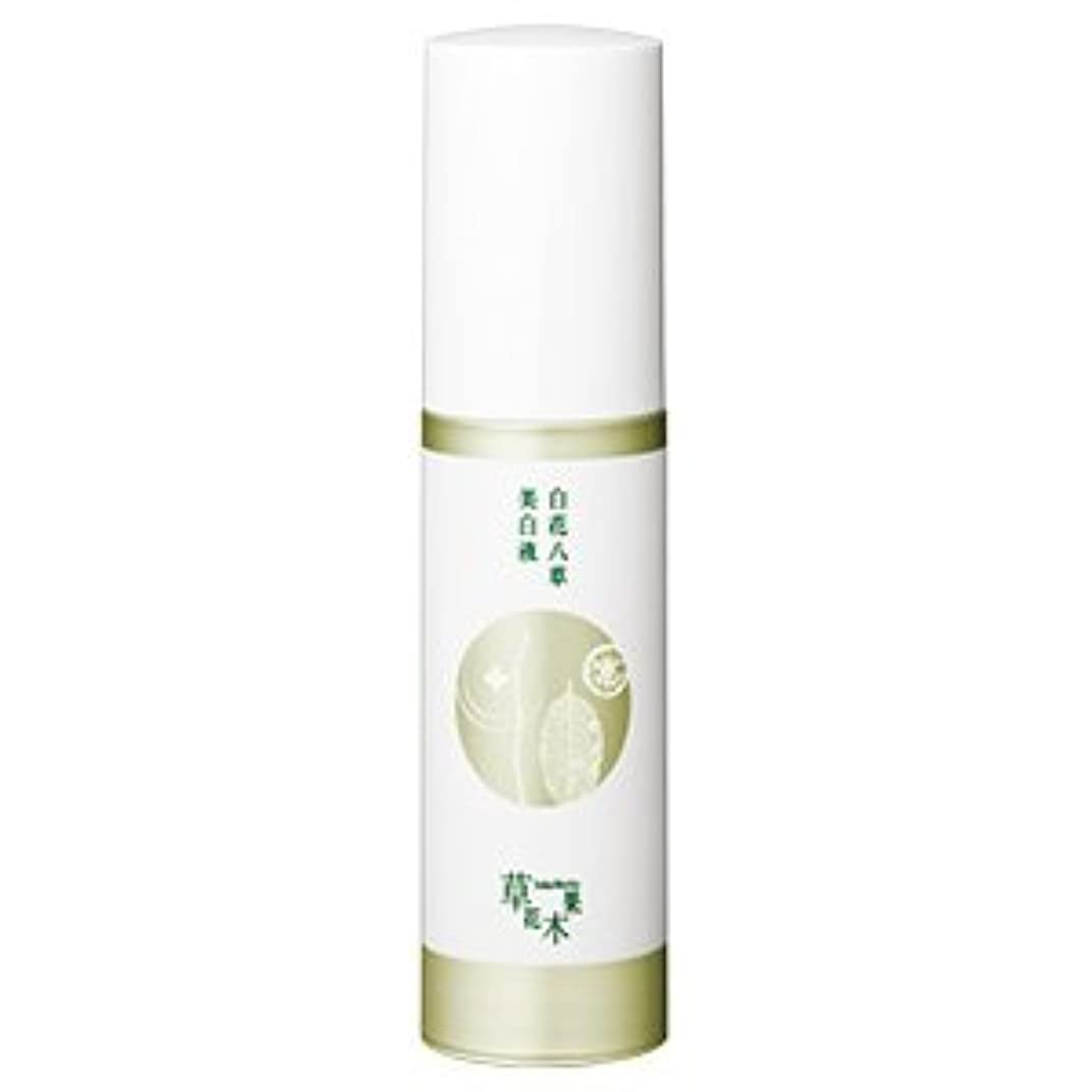 処方マトリックス通常草花木果(そうかもっか) 白花八草美白液(医薬部外品) 30mL