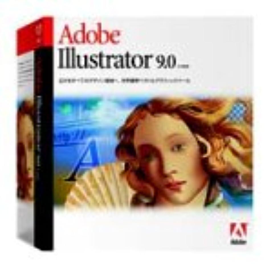 ADOBE Illustrator 9.0 日本語 Macintosh版