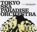 Stompin' On Down Beat Alley (CCCD)(東京スカパラダイスオーケストラ)